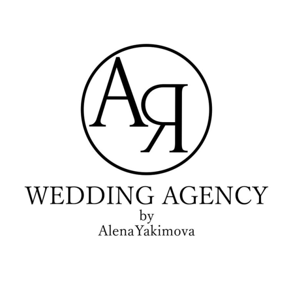 WEDDING AGENCY YAKIMOVA